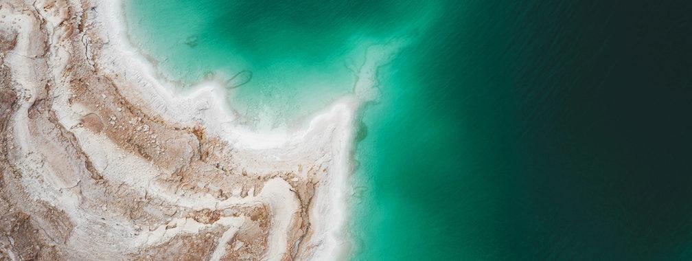 Brown rock formation near The Dead Sea, Jordan
