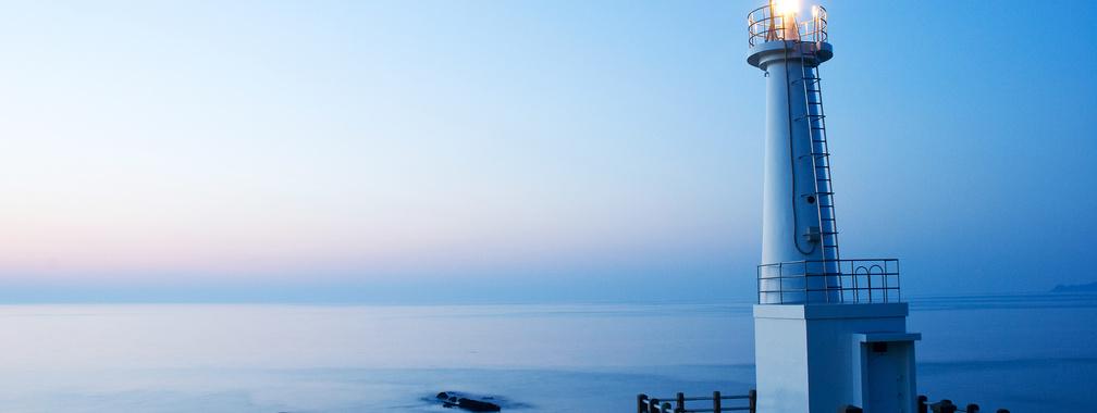 Myoken Saki Light – watch tower at Wakamatsu-ku, Kitakyūshū, Japan